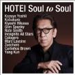 Soul to Soul 【初回生産限定盤】(+DVD)