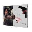 『CURE』 4Kデジタル修復版 Blu-ray