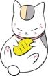 夏目友人帳 26 ニャンコ先生フィギュア付き特装版 花とゆめコミックス