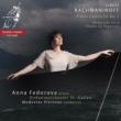 ピアノ協奏曲第1番、パガニーニの主題による狂詩曲、前奏曲集 アンナ・フェドロヴァ、モデスタス・ピトレナス&ザンクト・ガレン交響楽団(特別価格限定盤)
