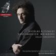 Cello Concerto, 1, : Ltstaedt(Vc)Nesterowicz / Deutsches So +vainberg, Lutoslawski
