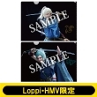 A4クリアファイル2枚セット(SOGAver.)【Loppi・HMV限定】