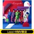 【Loppi・HMV限定 B2サイズクリアポスター2枚セット(リョウガ ver.)付き】 Asayake