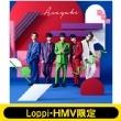 【Loppi・HMV限定 B2サイズクリアポスター2枚セット(タクヤ ver.)付き】 Asayake