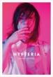HYSTERIA (プレミアム・コレクターズ・エディション)【完全生産限定盤】(+Blu-ray)
