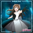 Butterfly / Solitude Rain / VIVID WORLD 【桜坂しずく盤】