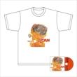 TAGO MAGO <紙ジャケット/UHQCD>【Tシャツ付き限定盤】(+Tシャツ[S])