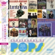 Crossroads of Pops 〜The Songs Respected & Coverd by Great Singers〜 ポップスときめき交差点 〜アイドル進化論 / リスペクト&カバーズ〜 (2CD)