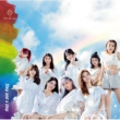 Step and a step 【初回生産限定盤A】(CD+DVD)