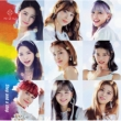Step and a step 【初回生産限定盤B】(CD+ブックレット)