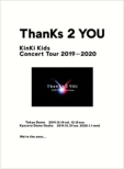 KinKi Kids Concert Tour 2019-2020 ThanKs 2 YOU 【初回盤】