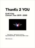KinKi Kids Concert Tour 2019-2020 ThanKs 2 YOU 【初回盤】(Blu-ray)