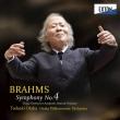 Symphony No.4, Overtures : Tadaaki Otaka / Osaka Philharmonic (Hybrid)