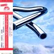Tubular Bells (デラックス・エディション)<2枚組 SHM-CD/紙ジャケット>(+DVD)