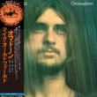 Ommadawn (デラックス・エディション)<2枚組 SHM-CD/紙ジャケット>(+DVD)