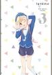 【イベント特典付き】フルーツバスケット 2nd season Vol.3 *DVD