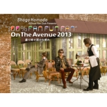 ON THE AVENUE 2013「曇り時々雨のち晴れ」【完全生産限定盤】(DVD+2CD)