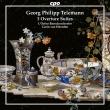 序曲集 カリン・ファン・へールデン&オルフェオ・バロック管弦楽団