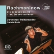 合唱交響曲『鐘』、5つの『音の絵』 ガブリエル・フェルツ&ドルトムント・フィル、ブルノ国立フィルハーモニー合唱団