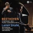 Symphony No.7, Piano Concerto No.4 : Lahav Shani / Rotterdam Philharmonic
