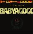 Baby a Go Go【生産限定盤】(MQA-CD/UHQCD)