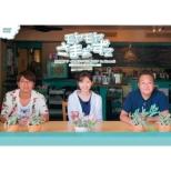 モヤモヤさまぁ〜ず2 田中瞳アナ4代目ドッキリ就任SP In Hawaii ディレクターズカット版 DVD