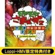 モヤモヤさまぁ〜ず2 〜モヤさまカレンダー2021〜【Loppi・HMV限定特典付き】