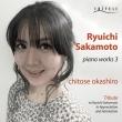 Piano Works Vol.3: 岡城千歳