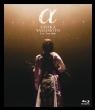 山本彩 LIVE TOUR 2020 〜 α 〜 【初回限定盤】(Blu-ray)