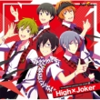 THE IDOLM@STER SideM NEW STAGE EPISODE 08 High×Joker