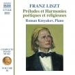 ピアノ作品全集 第56集〜前奏曲と詩的で宗教的な調べ ローマン・コシャコフ