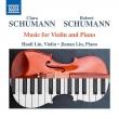 シューマン:ヴァイオリン・ソナタ第3番、幻想小曲集、C.シューマン:3つのロマンス リン・ハオリ、リュウ・ジャナン