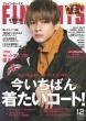FINEBOYS (ファインボーイズ)2020年 12月号【表紙:平野紫耀(King & Prince)】