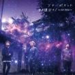 80億分の1 〜to you〜 【初回限定盤B】(CD+フォトブック)