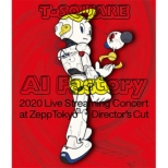 T-square 2020 Live Streaming Concert Ai Factory At Zepptokyo ディレクターズカット完全版