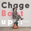 Boot up !!【限定盤】(+DVD)