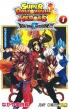 スーパードラゴンボールヒーローズ ビッグバンミッション!!! 1 ジャンプコミックス
