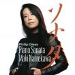Piano Sonata, Etc: 滑川真希