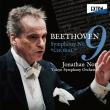 Symphony No.9 : Jonathan Nott / Tokyo Symphony Orchestra (Hybrid)