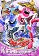 スーパー戦隊シリーズ 魔進戦隊キラメイジャー VOL.8 [DVD]