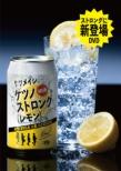 ケツノストロング(レモン)【初回生産限定盤】<2DVD+グッズ>