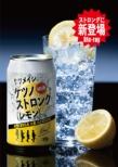 ケツノストロング(レモン)【初回生産限定盤】<2Blu-ray+グッズ>