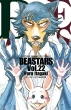 BEASTARS 22 少年チャンピオン・コミックス