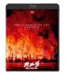 『ガメラ 大怪獣空中決戦』 4Kデジタル復元版Blu-ray