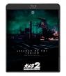『ガメラ2 レギオン襲来』 4Kデジタル復元版Blu-ray
