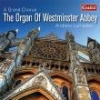 『ウェストミンスター寺院のオルガンのグランド・コーラス』 アンドルー・ラムスデン
