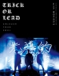「Lead Upturn 2020 ONLINE LIVE 〜Trick or Lead〜」with「MOVIES 5」(Blu-ray)