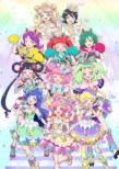 キラッとプリ☆チャン シーズン3 Blu-ray BOX vol.04
