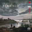 大七重奏曲、四重奏曲、セレナード フランツ・アンサンブル、パトリック・フォーゲル