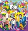 Fab! -Music speaks.-【初回限定盤1】(+DVD)
